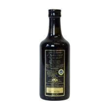 Modena PGI Balsamic Vinegar...